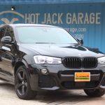 特別限定車!BMW X4 ブラックアウト入荷しました🌴